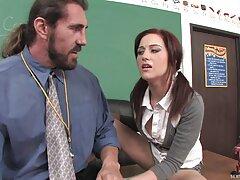 المعلمين افلام سكسي جديد وطلابهم